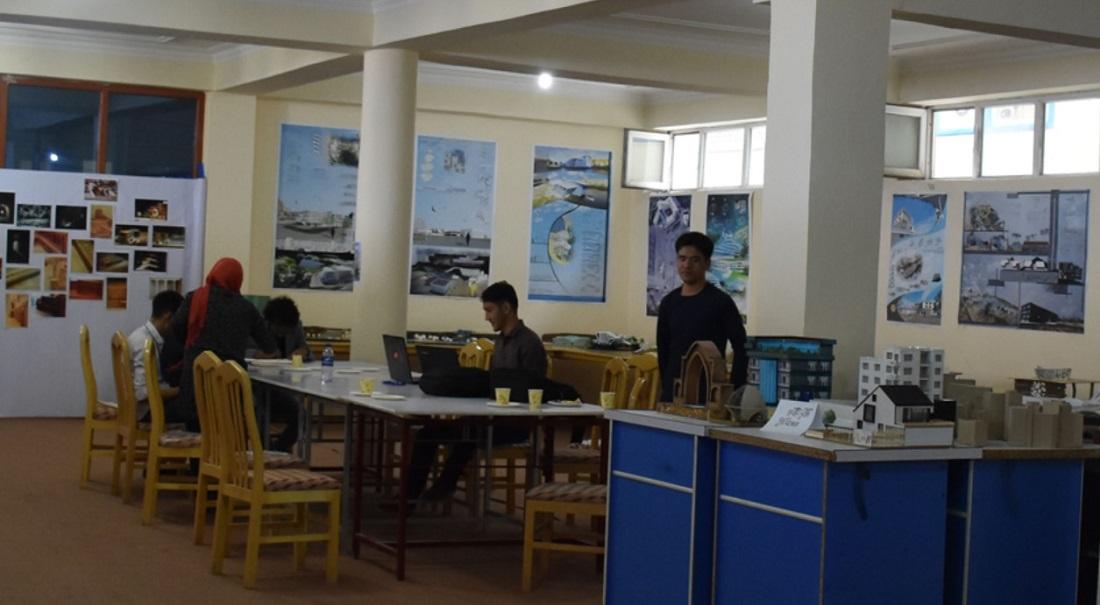 Avecinna University